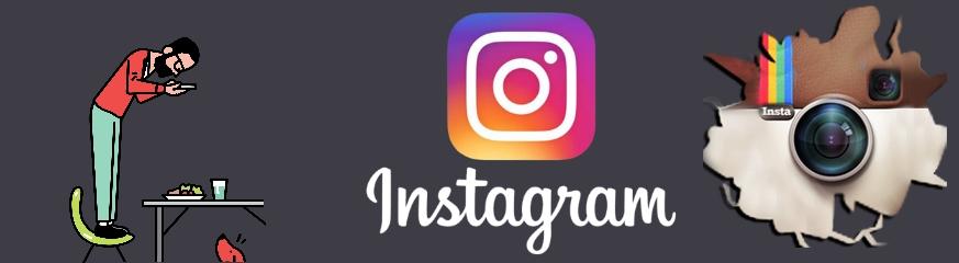 Услуги Instagram