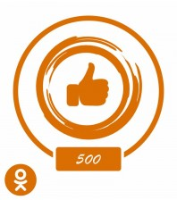 Накрутить +500 Классов в Одноклассники