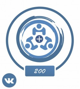 Заказать: +200 живых людей в группу Вконтакте (+30% страховки)