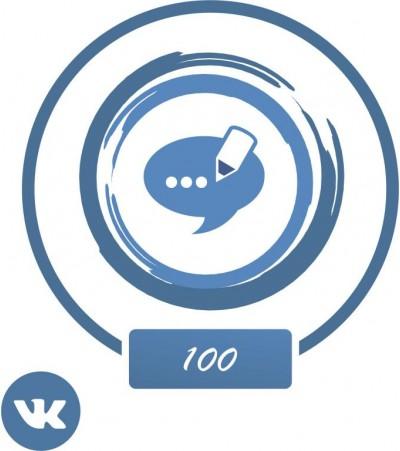 Купить +100 комментариев Вконтакте