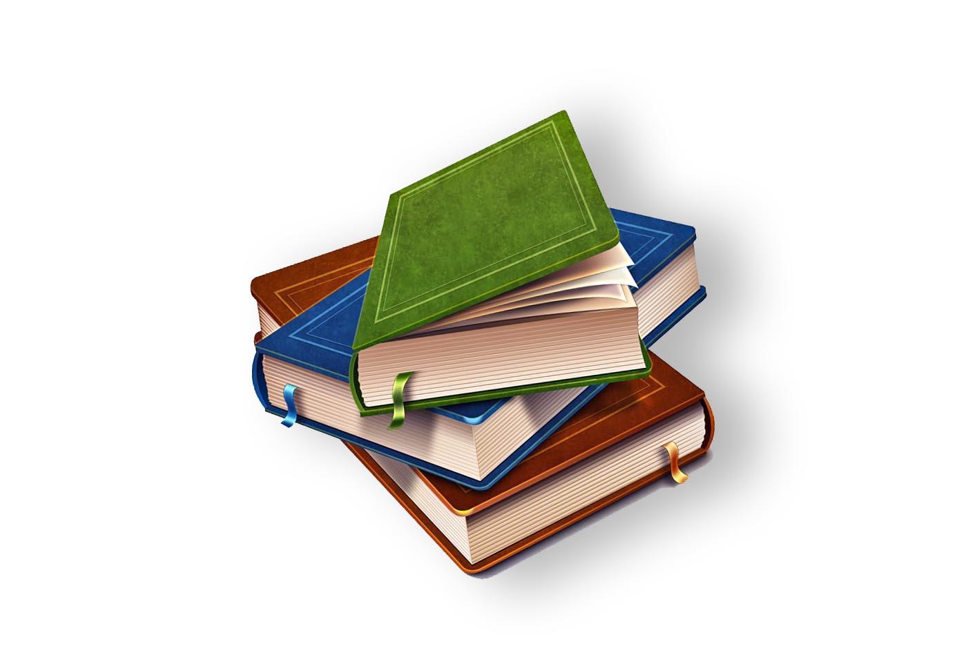 электронные книги купить