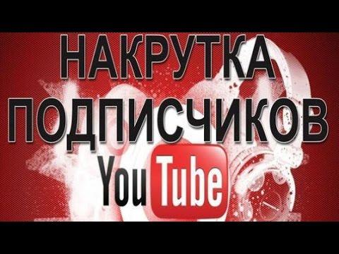 ��������� �������� �� ����� YouTube