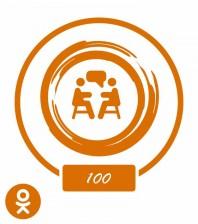 Заказать +100 на опрос в Одноклассниках