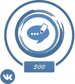 Купить +500 комментариев Вконтакте