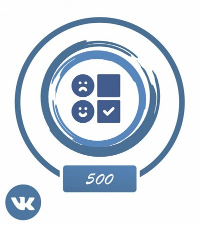 Заказать: +500 голосов в Опрос Вконтакте